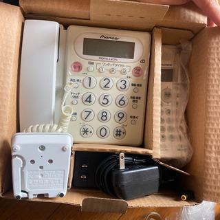 固定電話 Pioneer 子機付き