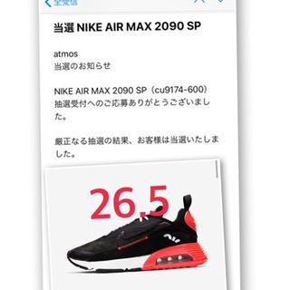 大幅値下げ!!!NIKE AIR MAX 2090 DUCK C...
