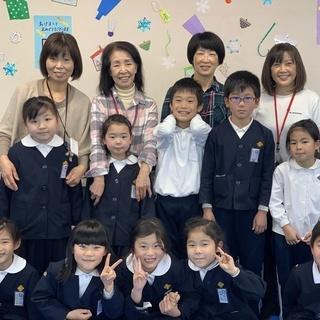 大阪市立福島区内小学校いきいき活動室パート募集