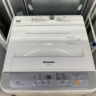 パナソニック  NA-F50B10 5kg 洗濯機 201…