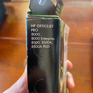 日本HP 純正 940XL インクカートリッジ 3本セットおまけ付き シアン イエロー マゼンタ - 豊島区