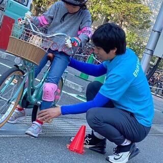 出張補助輪外しレッスン!自転車に乗れる方法!?<乗れなければ返金...