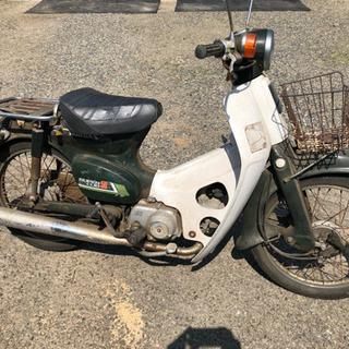 スーパーカブC50