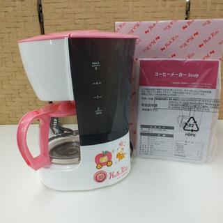 未使用 ハローキティ コーヒーメーカー 600cc 5カップ