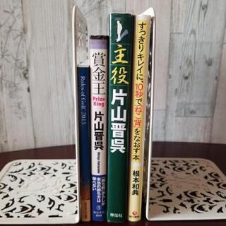 ゴルフ関係❓の本4冊