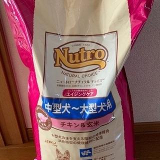 ニュートロ ナチュラルチョイス 大型犬用