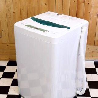 配達込み 全自動洗濯機 YAMADA電気オリジナル YWM…
