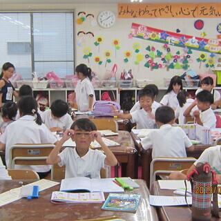 大阪市立西淀川区内小学校いきいき活動室パート募集