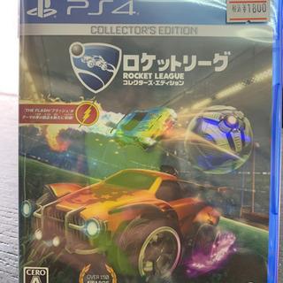 ロケットリーグ コレクターズ・エディション - PS4 中古