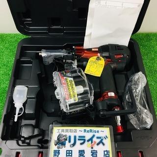MAX HN-50N2(D) 高圧釘打ち機【リライズ野田愛宕店】...