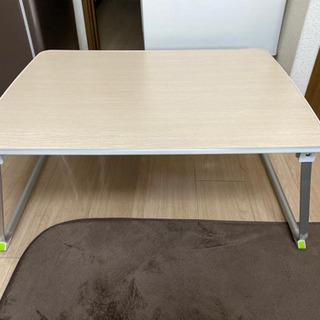 ローテーブル 去年購入