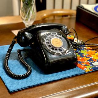 昭和レトロ 昔ながらの黒電話