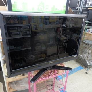 液晶テレビ 37インチTV 2010年製 東芝 37RE1 リモ...