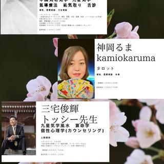 3月27日 金曜日☆お客様感謝デー