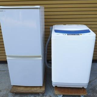 冷蔵庫 洗濯機 セット シャープ パナソニック  2008…