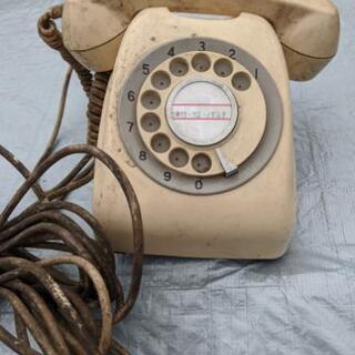 古い電話機ジャンク品