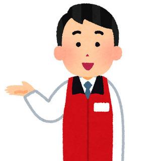 ☆未経験OK☆月給210,000円以上!家電量販店(携帯ショップ...