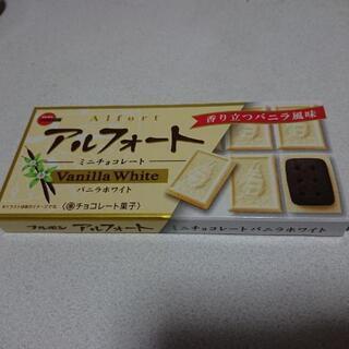 お菓子★アルフォート