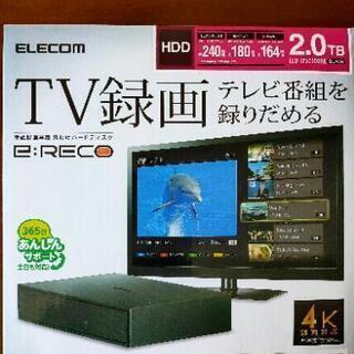 TV録画用2T外付けハードディスク