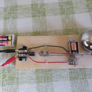 実験用・教材用 乾電池式ベル  防犯等ブザーの応用