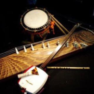和楽器に興味がある方❗️一緒に始めてみませんか❗️