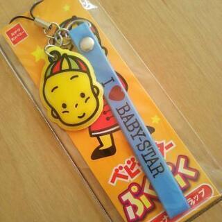 新品ぷくぷくクリーナーストラップ☆ベビースターラーメン