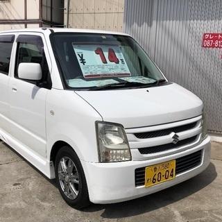 ‼️車検付き‼️支払い総額¥15万‼️走行57500キロ