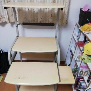 パソコンラック0円使用感有り 【取引中】