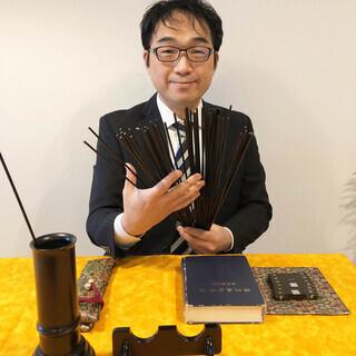 【2,000円】 本格的な筮竹で占います❗️ 🌸友達と一緒に鑑定...