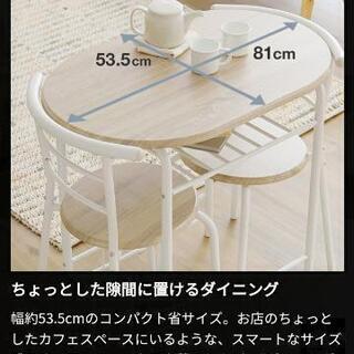 ダイニングテーブルセット 2人掛け(3点) 棚付き コンパクト   - 世田谷区