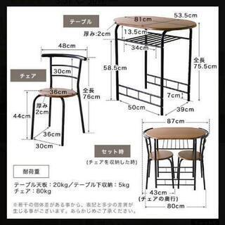ダイニングテーブルセット 2人掛け(3点) 棚付き コンパクト   - 家具