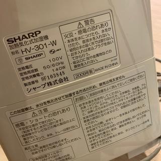 空気清浄機 SHARP - 家具