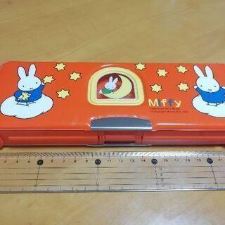 【終了】Miffy ミッフィー筆箱 日本製 新品未使用 800→400円の画像