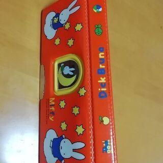 【終了】Miffy ミッフィー筆箱 日本製 新品未使用 800→400円 - 売ります・あげます