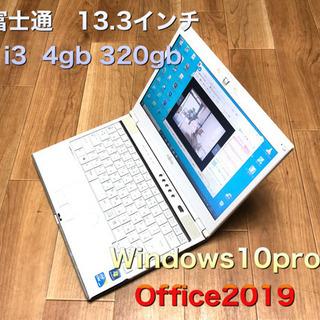 ⬛️富士通 BIBLO MG/G70 13.3インチ/i3/4G...