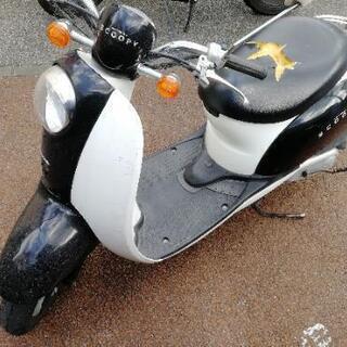 【不動】ホンダ・クレアスクーピー 原動機付自転車