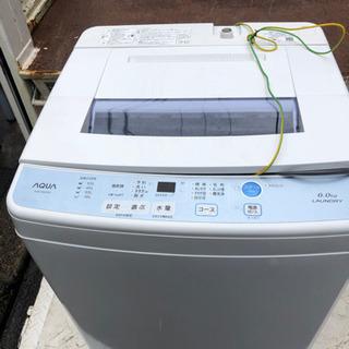 2017年製6キロ洗濯機❗️