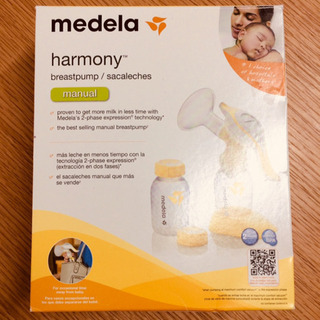 Medela harmony メデラ ハーモニー 手動 搾乳機