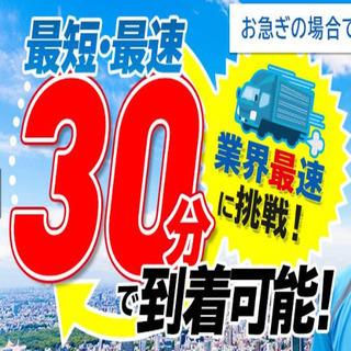 鎌ヶ谷・船橋での実績No.1!!!片付けサポーター!