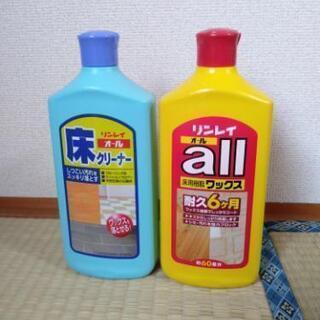 リンレイ 床クリーナー 樹脂ワックス