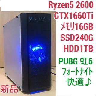 新品 爆速ゲーミング Ryzen GTX1660Ti メモリ16...