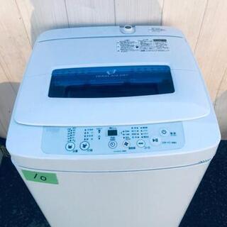 10番 ハイアール✨全自動電気洗濯機⚡JW-K42K ‼️