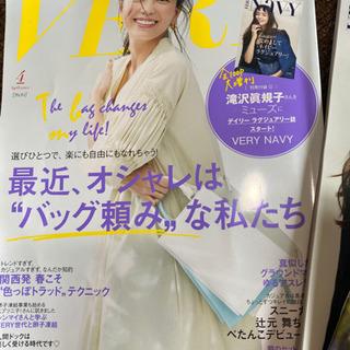 雑誌 very最新号