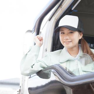 シニア活躍中◎高月収で稼ごう!!38万円以上可能◎4tドライバー...