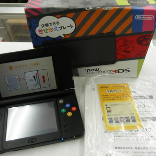 newニンテンドー3DS きせかえプレートパック ブラック 動作...
