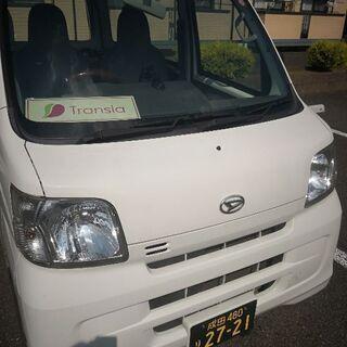 ¥12,000~☆単身者向け軽バン積みきり少量引っ越し