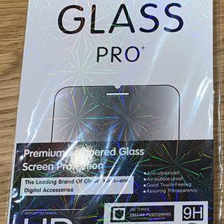 Phone6/7/8用 Glassフィルム 9H
