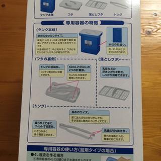新品(未使用)ミルトン 専用容器 - 子供用品