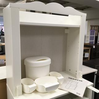 【美品‼️】IKEA HENSVIK オムツ替え 収納棚