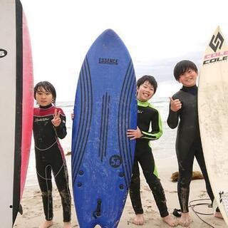 コロナに負けるな!親子限定サーフィン教室